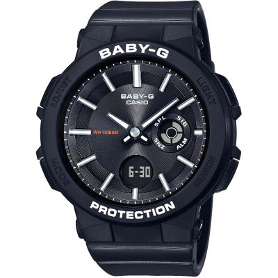 CASIO BABY-G BGA-255-1AER