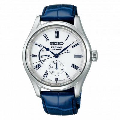 SEIKO PRESAGE LIMITED EDITION  AUTOMATIC 40.6 MM MEN'S WATCH SPB171J1