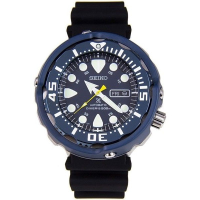SEIKO PROSPEX AUTOMATIC 50MM MEN'S WATCH SRP653K1