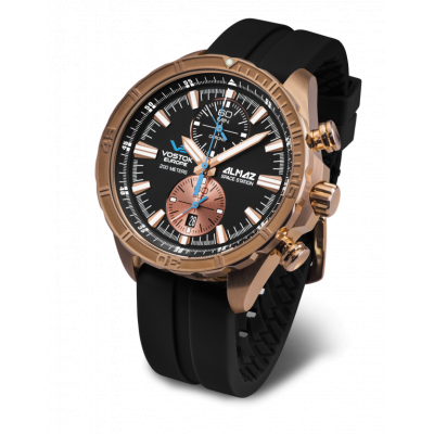 VOSTOK EUROPE ALMAZ CHRONO BRONZE QUARTZ 47MM MEN'S WATCH  6S11-3200266/S
