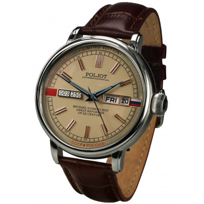 POLJOT INTERNATIONAL MICHAEL GORBATCHOV DAY&DATTE AUTOMATIC 43MM  LIMITED EDITION  250PIECES  MEN'S WATCH 2427 1546 512