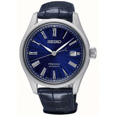 SEIKO PRESAGE AUTOMATIC 40MM LIMITED EDITION MEN'S WATCH SPB075J1