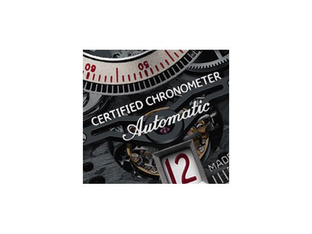 Какво е COSC сертификат